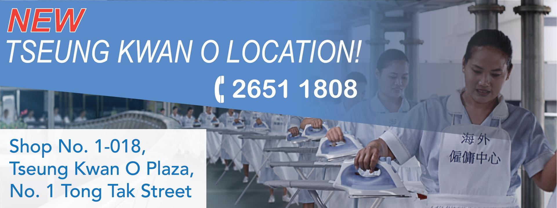 Overseas Employment Center Ltd | Just another WordPress site